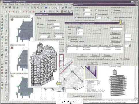Расчет общей схемы здания.