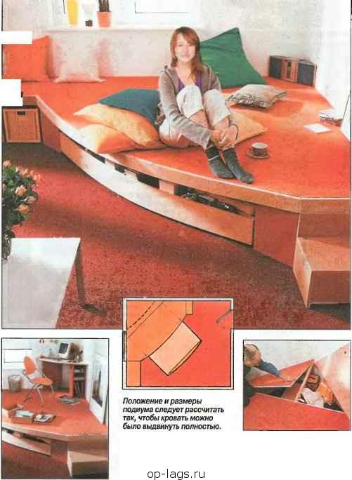 Кровать на подиуме своими руками пошаговая инструкция 90