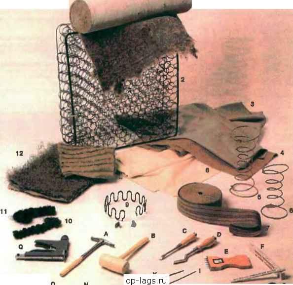 инструмент обивщика мягкой мебели каждым